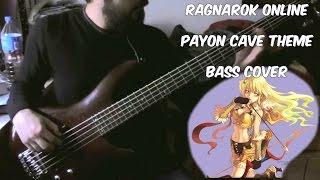 payon cave theme - मुफ्त ऑनलाइन वीडियो