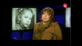 Мария Стругацкая. Жена. История любви