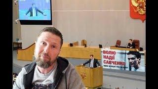 Беззаперечнi докази по Савченко