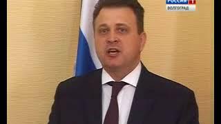 VII конференция Ассоциации контрольно-счетных органов Волгоградской области