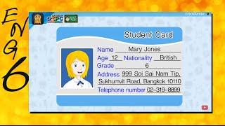 สื่อการเรียนการสอน My name is Marry Jones (การเขียนข้อมูลส่วนตัว) ป.6 ภาษาอังกฤษ