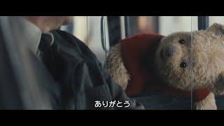 mqdefault - 「プーと大人になった僕」デジタル配信 無料プレビュー