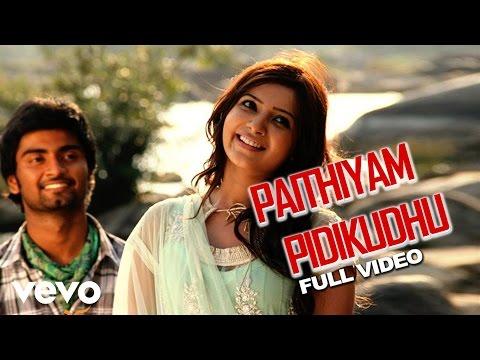 Paithiyam Pidikudhu  Karthik