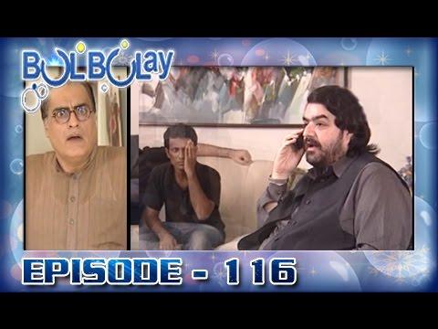 Bulbulay Ep 116 - ARY Digital Drama