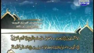 المصحف المرتل 25 للشيخ العيون الكوشي برواية ورش