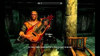"Скайрим. Песня ""Век произвола"". [RU] Skyrim. Bard's song ""Age of Aggression"""