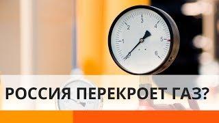 На пороге новой войны с Россией: Путин поставил Украине газовый ультиматум