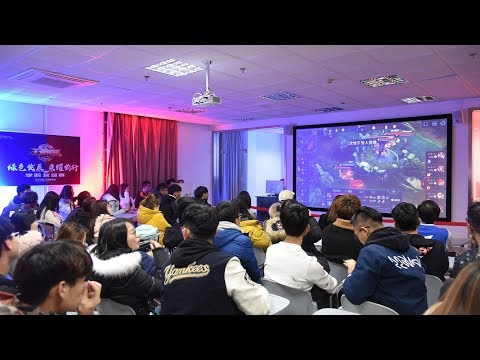 Universities offer e-sports classes and courses in China