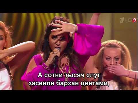 Жасмин - Бродяга (''О чем поют мужчины'' - праздничный концерт к 8 марта 2017) (Subtitles)