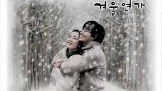 Winter Sonata - First Time