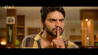 Official Trailer of Maa Abbayi