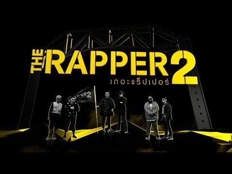 cypher 8 BARS : REPRESENT  จากเหล่าแร็ปเปอร์ รอบ PLAYOFF  | THE RAPPER 2