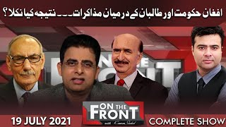 On The Front With Kamran Shahid   19 July 2021   Dunya News