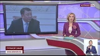 Совет безопасности Казахстана возглавил Габит Байжанов
