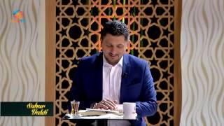 1.SAHUR VAKTİ KON TV RAMAZAN 2017 Mustafa Özcan GÜNEŞDOĞDU