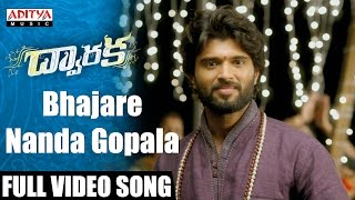 Bhajare Nanda Gopala Full Video Song    Dwaraka Video Songs    Vijay Devarakonda, Pooja Jhaveri
