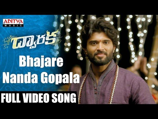 Bhajare Nanda Gopala Full Video Song | Dwaraka Movie Songs | Vijay, Pooja Jhaveri