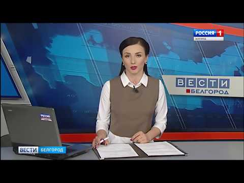 ГТРК Белгород - Госпиталю для ветеранов войн передали медоборудование на 3 млн руб.