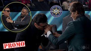 Wow | Amitabh Bachchan Fulfills One Wish Of Jackie Shroff, Actor Touches Feet Of Big B| KBC Promo