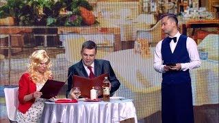 Жлоби в ресторані - #ШОУЮРИ 1 сезон 2 випуск