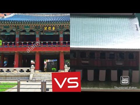 Korean great blessing temple how make model