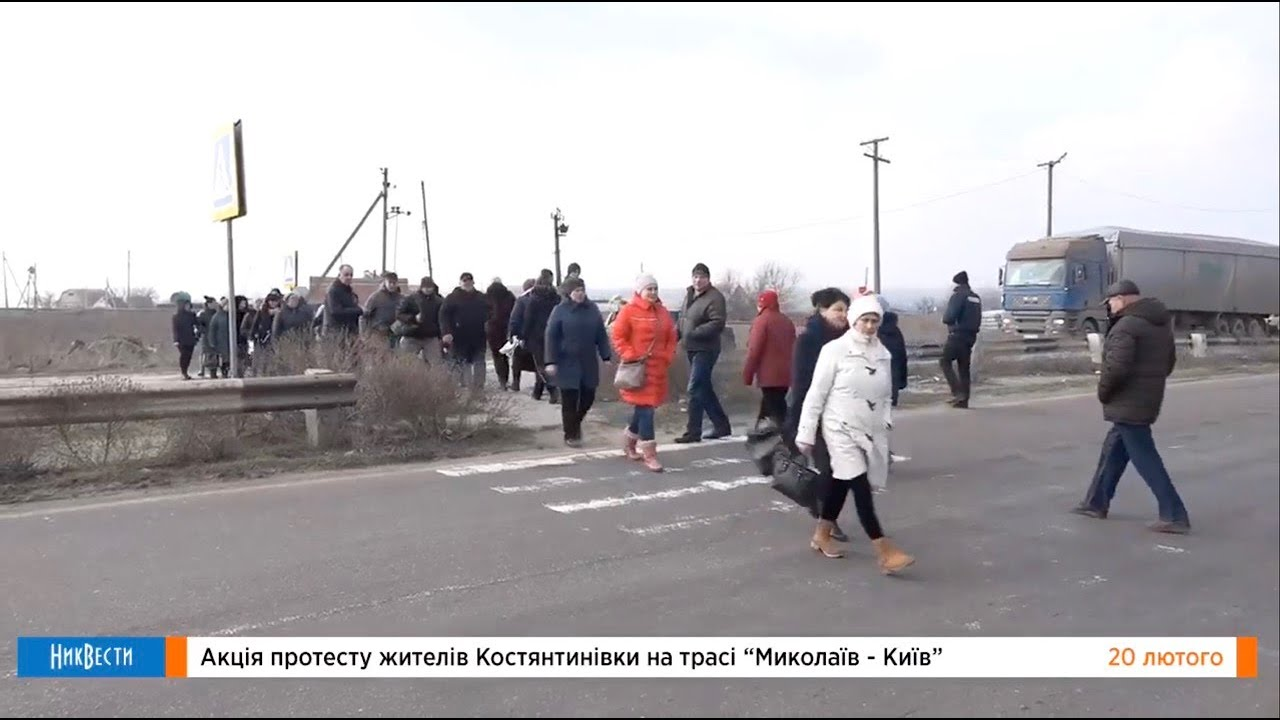 Селяне перекрыли дорогу на Киев