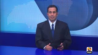 NTV News 29/06/2021