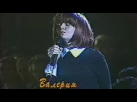 Валерия - Лебединая песня (1993)