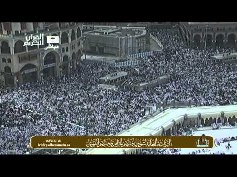 خطبة فضائل ومحاسن دين الإسلام