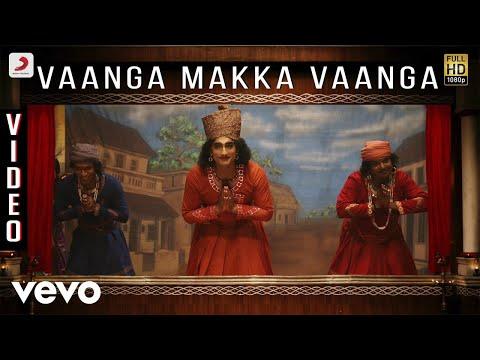 Vaanga Makka Vaanga  Haricharan, DrNarayan