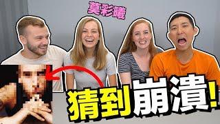 阿姆到底是誰!? 讓外國人崩潰的中文翻譯名稱... Ft. 莫彩曦Hailey【是誰啊?#1】