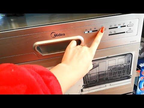 Посудомоечная машина Midea MCFD55200S - отзыв и обзор