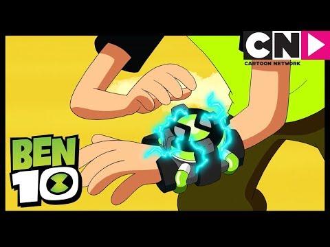 Ben 10 | The Omnitrix Stops Working | 11th Alien part 2 | Cartoon Network