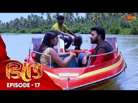 Bhadra - Episode 17 | 8th Oct 19 | Surya TV Serial | Malayalam Serial mp3 yukle - mp3.DINAMIK.az