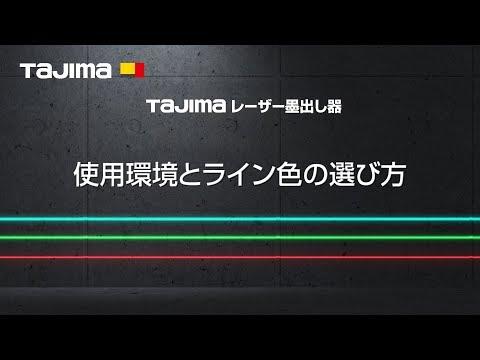 Series Video
