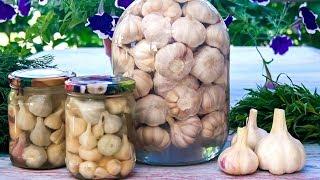 Солим и маринуем чеснок на зиму - 2 вкусных рецепта!