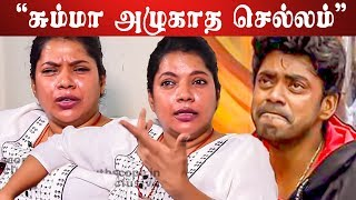 """SANDY அழுக கூடாது""- Actress Kaajal Pasupathi Emotional 