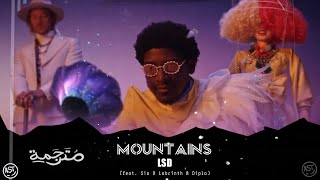 LSD - Mountains | Lyrics Video | مترجمة