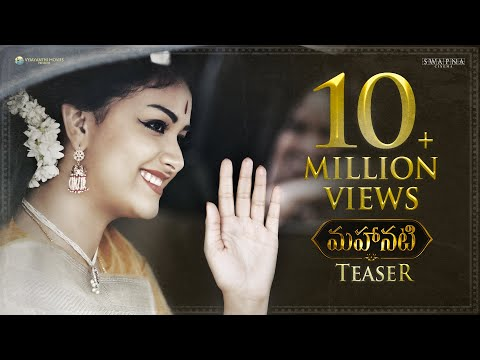 Mahanati - Movie Trailer Image