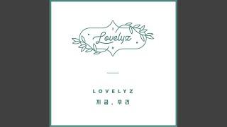 Lovelyz - Hide and Seek