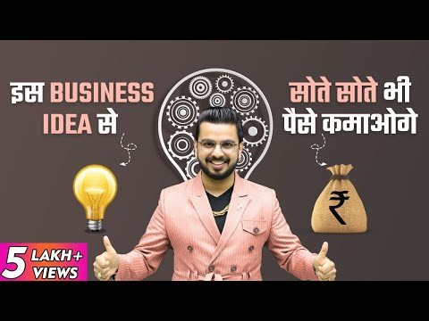 The Most Profitable Business Idea to Earn Passive Income Online