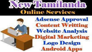 new tamilanda - मुफ्त ऑनलाइन वीडियो