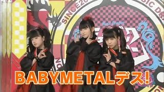 [Sub Español] BABYMETAL en Music Dragon Full