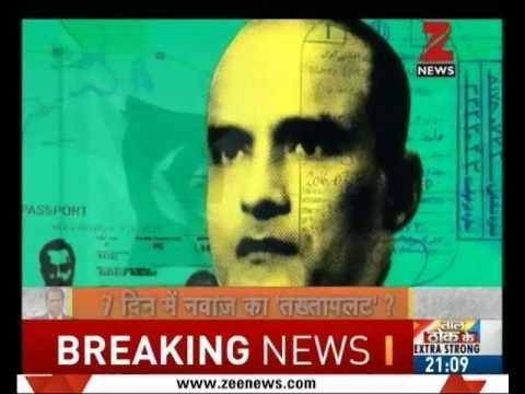 Kulbhushan verdict failure of govt, foreign policy: Khurshid Shah