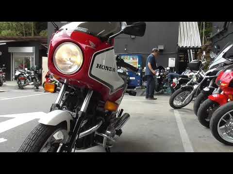 CBX550F/ホンダ 550cc 東京都 リバースオート八王子