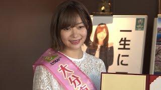HKT48指原莉乃、大分郷土料理に食欲止まらず