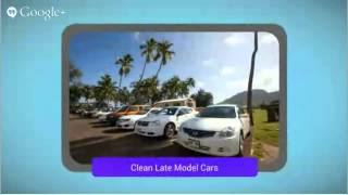 preview picture of video 'rent a car kauai airport Lihue, Hawaii Rental Cars 808 634 9917 rent a car kauai airport'