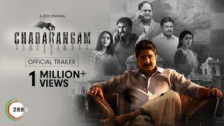 Chadarangam Trailer