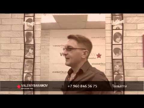 Модельная Стрижка... Что это такое?.. Валерий Баранов - Просто о Сложном.