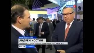 Вести украина.